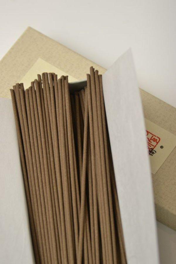 画像3: 梅栄堂  沈香九重香  短寸バラ紙箱
