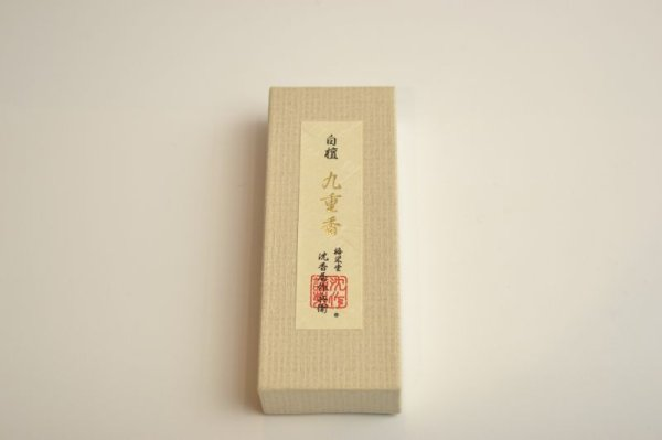 画像1: 梅栄堂  沈香九重香  短寸バラ紙箱
