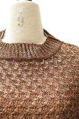 画像2: amach. × ROLLOT<br>Paesina Stone Knit Vest<br>col.Brown (2)